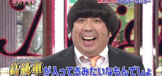 バナナマン 日村勇紀の歯の変化の画像まとめ 治療の真相は?