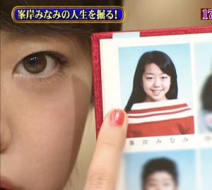 AKB48峯岸みなみ整形疑惑の画像3