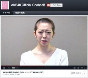 AKB48峯岸みなみ整形疑惑の画像7