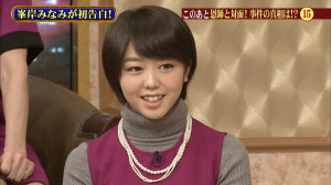 AKB48峯岸みなみ整形疑惑の画像8