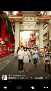 向田茉夏の彼氏と関西旅行画像01