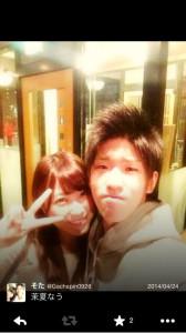 向田茉夏の彼氏と関西旅行画像02