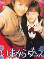 EXILE タカヒロのデビュー前の熱愛画像03