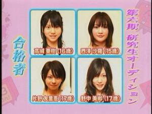 AKB6期目の初期メンバー画像