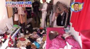 菊池亜美の汚い、不潔な部屋