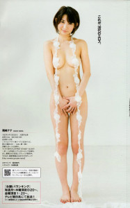 グラビアアイドルとしての尾崎ナナの過激画像01