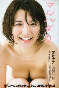 グラビアアイドルとしての尾崎ナナの過激画像02